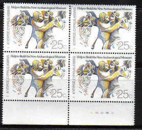 Cyprus Stamps SG 675 1986 25 Cents - Mint Block of 4 (b566)