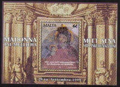 MALTA STAMPS SG 1133 MS 1999 Mellieha Virgin and Child - MINT