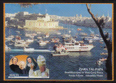 MALTA STAMPS SG 1211 MS 2001 Visit of Pope John Paul II to Malta - Mint