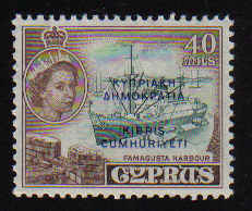 Cyprus Stamps SG 197 1960 40 Mils - MINT