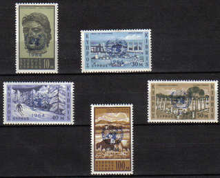 Cyprus Stamps SG 237-41 1964 United Nations Overprint - MLH