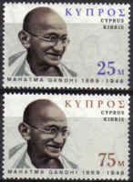 Cyprus Stamps SG 343-44 1970 Mahatma Gandhi - MINT