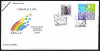 Cyprus Stamps SG 1184 2009 100th Anniversary of the Co-operative movement in Cyprus - Cachet Unofficial FDC (a596)