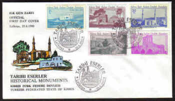 North Cyprus Stamps SG 093-97 1980 Ancient Monuments - Official FDC
