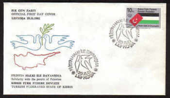 North Cyprus Stamps SG 120 1981 Palestinian Solidarity - Official FDC