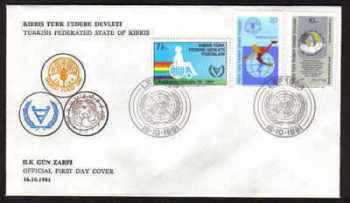 North Cyprus Stamps SG 117-119 1981 Commemorations - Official FDC