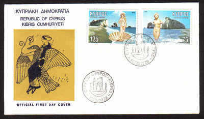 CYPRUS STAMPS SG 518-19 1979  APHRODITE - OFFICIAL FDC (a621)