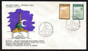 North Cyprus Stamps SG 103-104 1981 Solidarity with Islam Countries Day - Official FDC