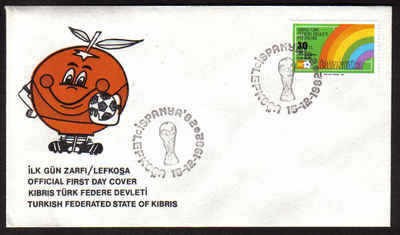 North Cyprus Stamps SG 130 1982  World Cup Football Spain - Official FDC