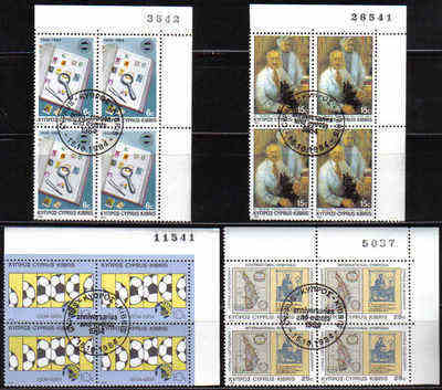 Cyprus Stamps SG 641-44 1984 Anniversaries and Events - Used Block (b522)