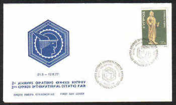Unofficial Cover Cyprus Stamps 1977 2nd Cyprus International State Fair - Cachet (b13)