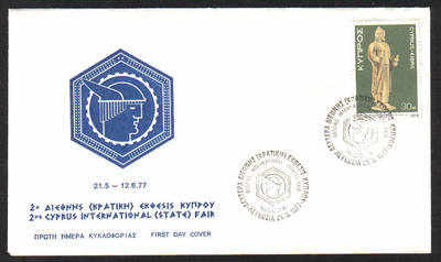 Unofficial Cover Cyprus Stamps 1977 2nd Cyprus International State Fair - C