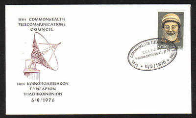 Unofficial Cover Cyprus Stamps 1976 14th Commonwealth Telecommunications Co