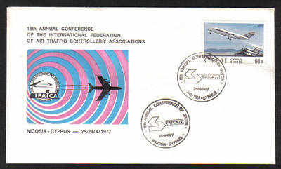 Unofficial Cover Cyprus Stamps 1977 16th Annual Conference of the Air Traff