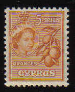 CYPRUS STAMPS SG 175 1955 QEII 5 MILS - MLH