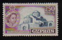 Cyprus Stamps SG 185 1955 Queen Elizabeth II 250 MILS - MLH