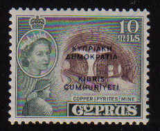 Cyprus Stamps SG 191 1960 10 Mils - MLH