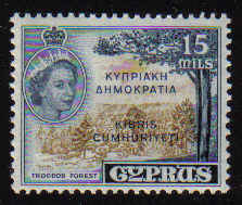 CYPRUS STAMPS SG 192 1960 15 MILS - MLH