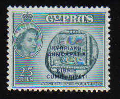 CYPRUS STAMPS SG 194 1960 25 MILS - MLH
