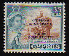 Cyprus Stamps SG 196 1960 35 Mils - MLH