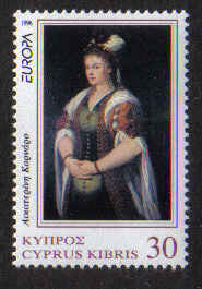 CYPRUS STAMPS SG 905 1996 30c - MINT