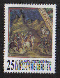 CYPRUS STAMPS SG 932 1997 25c - MINT