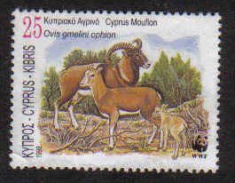 Cyprus Stamps SG 941 1998 25 cent - MINT