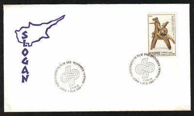 Cyprus Stamps 1980 Commonweath Film and Television Festival - Cachet (b37)