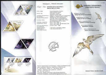 CYPRUS STAMPS LEAFLET 2003 Issue No: 5 - Birds of prey of Cyprus