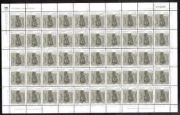 Cyprus Stamps 2008 SG 1157 Refugee Fund Tax  - Full sheet of 50 MINT
