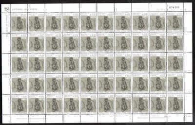 Cyprus Stamps 2008 Refugee Fund Tax SG 1157 - Full sheet of 50 MINT