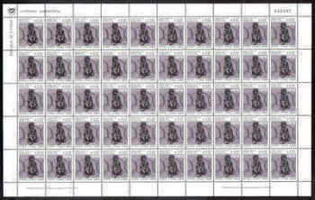 Cyprus Stamps 2009  Refugee Fund Tax SG 1181  - Full sheet of 50 MINT