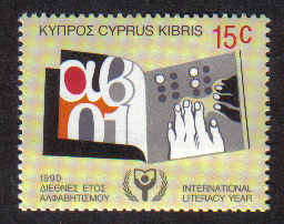 CYPRUS STAMPS SG 771 1990 15c - MINT