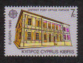 CYPRUS STAMPS SG 774 1990 7c - MINT