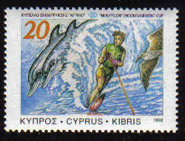 CYPRUS STAMPS SG 835a 1993 20c - MINT