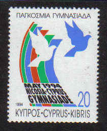 CYPRUS STAMPS SG 851 1994 20c - MINT