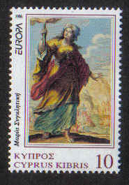 CYPRUS STAMPS SG 904 1996 10c - MINT