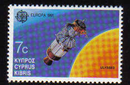 Cyprus Stamps SG 798 1991 7c - MINT
