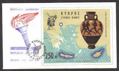 CYPRUS STAMPS SG 308 MS 1967 FDC NICOSIA GAMES - (a791)