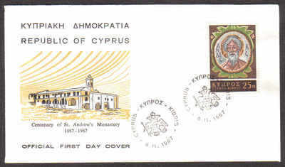Cyprus Stamps SG 313 1967 Centenary of St Andrews Monastery - Official FDC