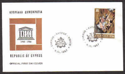 Cyprus Stamps SG 315 1967 20th Anniversary of UNESCO Art - Official FDC - (