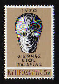 Cyprus Stamps SG 351 1970 5 Mils - MINT