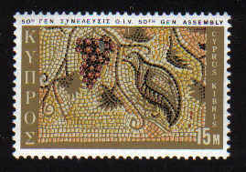 Cyprus Stamps SG 352 1970 15 Mils - MINT