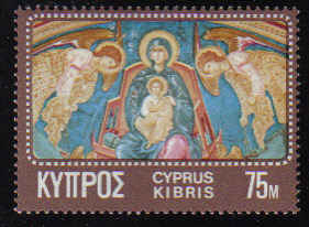 Cyprus Stamps SG 357 1970 75 Mils - Mint