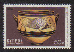 Cyprus Stamps SG 465 1976 50 Mils - Mint