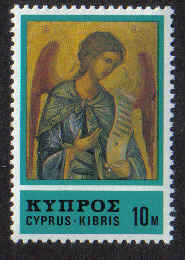 Cyprus Stamps SG 478 1976 10 Mils - Mint