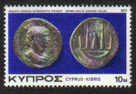 Cyprus Stamps SG 486 1977 10 Mils - Mint
