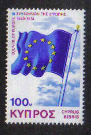 Cyprus Stamps SG 442 1975 100 Mils - MINT