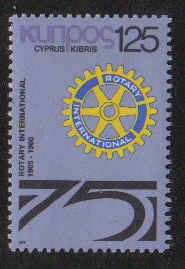 Cyprus Stamps SG 532 1979 125 Mils - MINT