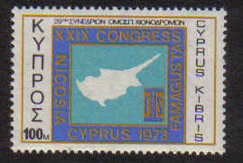Cyprus Stamps SG 402 1973 100 Mils - MINT